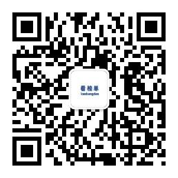 qrcode_for_gh_92a2ccb0dcb9_258 (1).jpg
