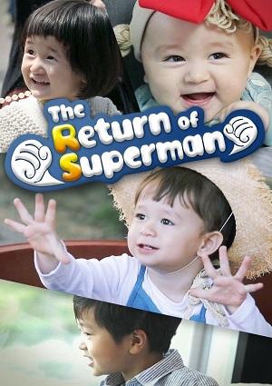 《超人回来了》.jpg